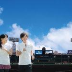 阪神甲子園球場を走って仲間の輪を広げよう 11月23日(木・祝) 阪神電鉄が「リレーラン」参加者募集