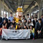新潟の魅力を若者目線でチェック! 県・JR西・大学が連携して「新潟カレッジ」 体験実習へ出発