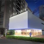 阪急阪神が簡易型ホテル第1号 ファーストキャビン阪神西梅田 10月31日(火)開業