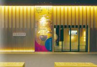 参加者募集  時代と建築の響き合い  ~中之島フェスティバルシティ完成記念~「ツインタワーのできるまで」&「中之島香雪美術館」事前見学会