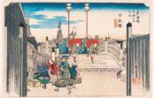 歌川広重の風景版画展  10月7日(土)から芦屋市立美術博物館