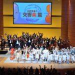 今年から10月の大阪は文化で盛り上がる~「大阪文化芸術フェス2017」スタート~