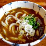 飲んで食べて、シメは手打ちのカレーうどん<br/>【料理とお酒 い草】神戸市中央区