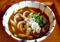 飲んで食べて、シメは手打ちのカレーうどん【料理とお酒 い草】神戸市中央区
