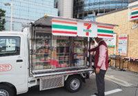 セブン-イレブンが移動販売車 兵庫初 川西市内で買い物支援スタート