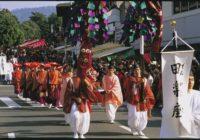 春日若宮おん祭 観覧席を発売 12月17日(日) 伝統行列が練り歩き