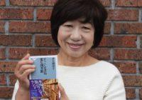 東京エリアの珍情報がぎっしり! 井上理津子さんの最新刊『すごい古書店 変な図書館』