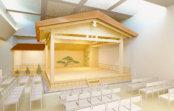 西宮能楽堂 鳴尾に12月開館  ゆかりの「高砂」で1月に披露公演