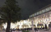 西宮・高松公園で恒例のイルミネーション合同点灯式