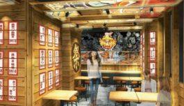神戸・三宮に「青森ねぶた小屋」 特産メニューそろう大衆酒場 22日(木)オープン
