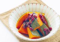 親子で作る季節の簡単料理レシピ「冬至  カボチャの「いとこ煮」で風邪予防」
