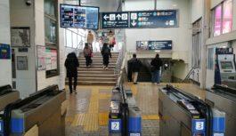 【阪急十三駅】梅田行くにはどの線が早い? 駅リニューアルで「賭け」からも解放!?
