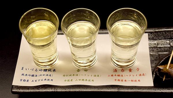 舞鶴・丹後の地酒冷酒飲み比べセット