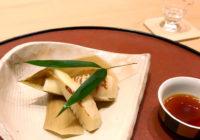 真冬に出合った新鮮な筍と熊肉に舌鼓【是しん】大阪市