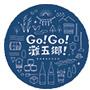 Go!Go!灘五郷!