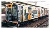 阪神電気鉄道㈱