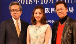 「リトルマーメイド」が大阪に 劇団四季 10月からロングラン発表