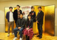 阪急や東宝の創業者・小林一三の生涯描く「マルーンの長いみち」 2/23(金)から兵庫県立芸術文化センターで上演