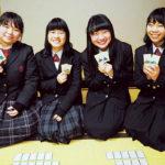 【うちのブカツ自慢】Vol.10 梅花中・高等学校  競技かるた部