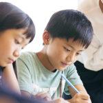 大学入試改革で、子どもの未来はどう変わる!?
