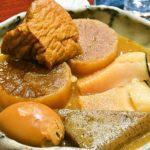 名物、半殺しの鯖と皮鯨のおでんを味わう<br/>【地酒 肴 さば寿司 きん弥】神戸市中央区