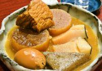 名物、半殺しの鯖と皮鯨のおでんを味わう【地酒 肴 さば寿司 きん弥】神戸市中央区