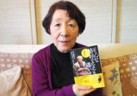 92歳の現役女優・河東けいさんの伝記をまとめた井上由紀子さんの著書「そんな格好のええもんと違います」が注目される理由とは?