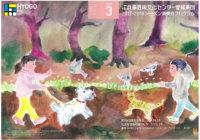 構成の妙を大いに楽しんだ至福のプログラム~兵庫芸術文化センター管弦楽団第104回定期演奏会~