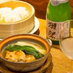 主人手作りの器で早春の味覚と獺祭を味わう<br/>【舟櫓(ふなやぐら)】神戸市中央区