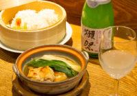 主人手作りの器で早春の味覚と獺祭を味わう【舟櫓(ふなやぐら)】神戸市中央区