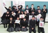 【うちのブカツ自慢】Vol.12 神戸龍谷高等学校 JVC(ジュニアボランティアクラブ)