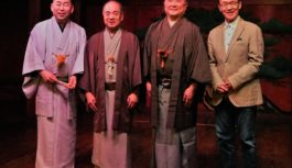豪華メンバーで能・落語・文楽の古典芸能が競演~3月25日(日)山本能楽堂「だまされて…」
