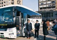 和倉温泉へ 大阪・京都から直通高速バス