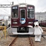 阪急電鉄に「スヌーピー列車」登場<br />ハッピーな気分どうぞ スタンプラリーも