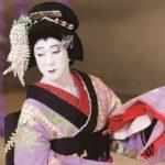 【続報】月イチ歌舞伎に歌舞伎の先生がやってくる!~関西では神戸・なんば・京都で開催~