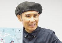 片岡鶴太郎「共演者とのぶつかり合いを楽しみたい」タクフェス 春のコメディ祭!「笑う巨塔」に出演