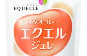 女性の美容と健康をサポートする大塚製薬のゼリー飲料「エクエル ジュレ」新発売