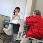医療・看護フェア開催 5月10日(木)・11日(金)箕面市立病院
