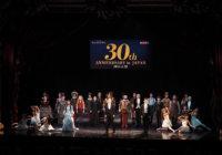 「オペラ座の怪人」が日本上演30周年 劇団四季 京都劇場で特別カーテンコール