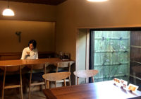 【précieux 京都】#8 本当は教えたくない。大切にしたい祇園の町家カフェ。万治(まんじ)カフェ = 京都市東山区祇園町南側570-118