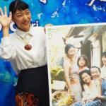 安藤サクラ カンヌ帰国後初の記者会見 「愛しい家族との特別な時間」 映画「万引き家族」