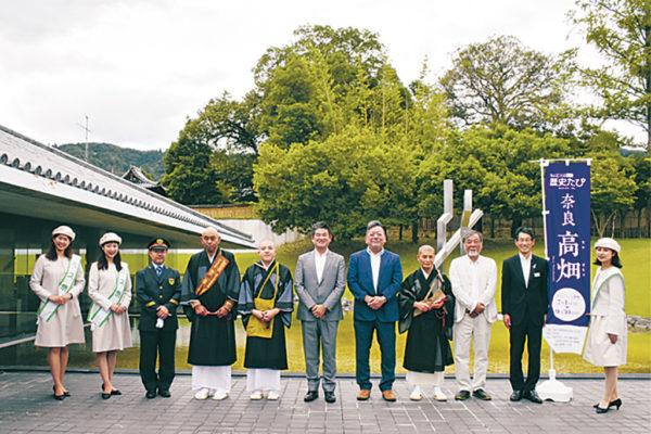 協会の代表者、奈良市長、JR奈良駅長