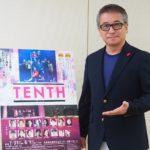石丸幹二が大活躍! 東京で伝説を生んだシアタークリエ開場10周年記念公演「TENTH」7/31・8/1西宮で3回限りの上演!