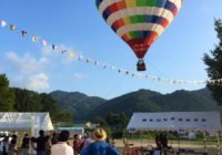 猪名川町で気球に乗りませんか? 参加者を募集 8月18日(土)