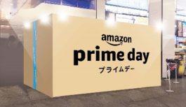 巨大なアマゾンの箱が登場! 関西初の体験イベント 阪急梅田BIGMAN前広場で