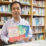 吃音の子を持つ親たちの手記を集めた「『吃音』の正しい理解と啓発のために―キラキラを胸に―」を編んだ堅田利明さん
