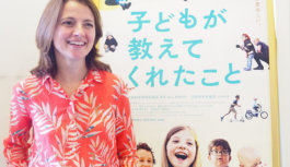 大切な何かを思い出させてくれるフランス映画「子どもが教えてくれたこと」7/14公開