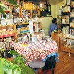 本と出会い 時間も満喫<br/>伊丹と豊中のこだわり書店を紹介