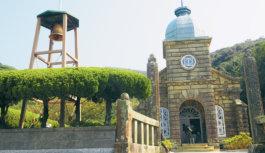 潜伏キリシタン 受け継がれる心と祈り世界文化遺産に登録 長崎 五島列島・平戸