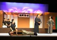 【大盛況で終了】8/25・26に千里中央A&Hホールで旗揚げ40周年記念公演「一期一会」 豊中市民劇場 劇団萌